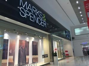 M&S@Landmark